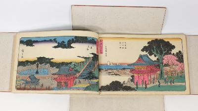 Sale BK12; Lot: 0575: Hiroshige ( 1797-1858 ) a bound collection of 44 colour plates, in original wrappers and brocade folding case with bone ties, 370 x 255 mm, 19th cent. * good impressions of the plates, with strong colours.