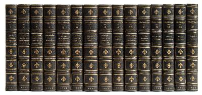 Sale BK20; Lot: 0172: BINDINGS the Plays and Poems of Shakespeare: - 15 vol. set, illustrated, half morocco by Zaehnsdorf, 8vo, 1832.