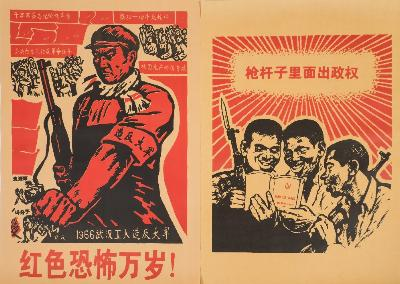 Sale BK20; Lot: 0345: CHINESE CULTURAL REVOLUTION 54 silk screen political propaganda posters, approx 750 x 500 mm, c1960s.
