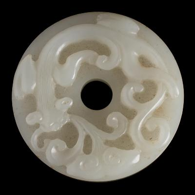 Discover Chinese Jade